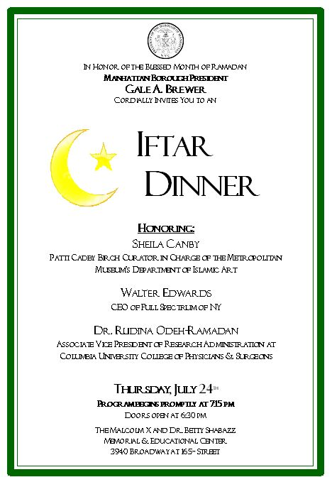 Iftar party invitation letter format invitationswedd invitation for dinner putput info stopboris Gallery