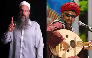 Reggae Angels and Yassir Chadly & the Moroccans +...