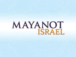 Mayanot Israel Alumni AND Friends!