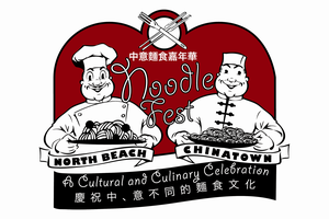 Noodle Fest 2011: Chinatown and North Beach, A...