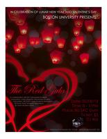 Asian Student Union - The Red Gala