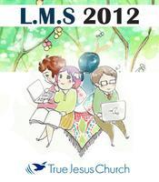 Literary Ministry Seminar 2012  (with EWR)