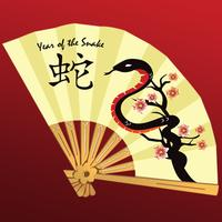 Celebrate Chinese New Year in Universal City