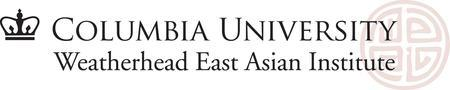 Master of Arts in Regional Studies- East Asia (MARSEA)...