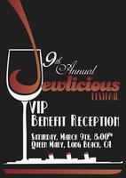 Jewlicious Festival VIP Benefit Reception