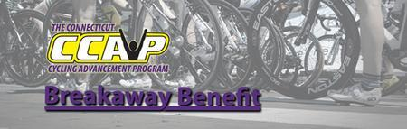 The Aetna Cycling Team's Breakaway Benefit