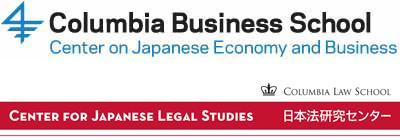 The Role of Credit Rating Agencies in Japan and the Uni...