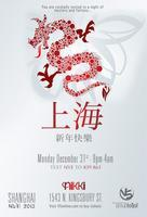 V5 Presents SHANGHAI @ Nikki! NEW YEAR'S EVE - MON DEC...