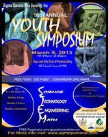 2nd Annual Youth Symposium