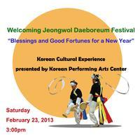 "Welcoming Jeongwol Daeboreum Festival, ""Blessings and..."