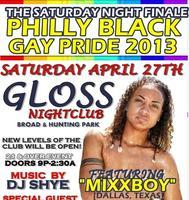 THE FINALE F/ MIXXBOY #1 Requested Stud Entertainer!!