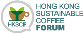"The HK Sustainable Coffee Forum, Series #2 - ""Black..."