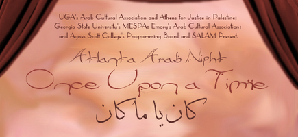 Atlanta Arab Night: Once Upon a Time | كان يا ما كان...