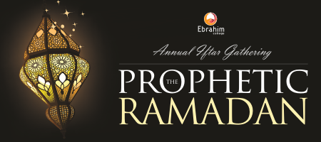 Free Iftar Event: The Prophetic Ramadan