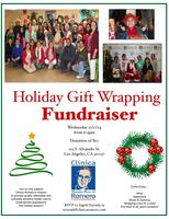 Clinica Romero\'s Holiday Wrapping Fundraiser