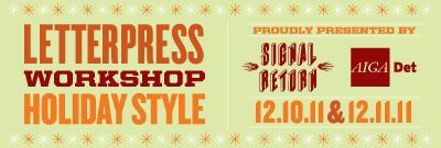 Letterpress Workshop - Holiday Style