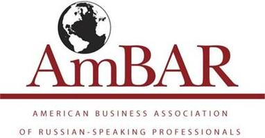AmBAR Big Event