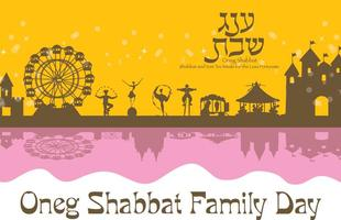 13th Annual Oneg Shabbat of The West Side - Family...