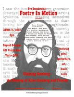 Eve Brandstein's Poetry in Motion: Claiming Ginsberg