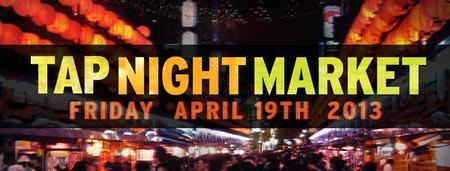 2nd Annual TAP-NY Night Market