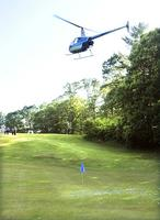 Helicopter Ball Drop
