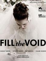 Sneak Preview of FILL THE VOID