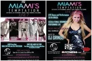 """Due to the weather  """"Miami's Temptation"""" Event is..."""