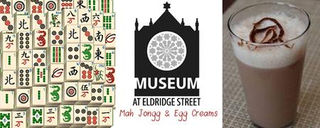 Eldridge Street After Hours: Mah Jongg & Egg Creams!