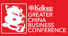 2013 Kellogg Greater China Business Conference