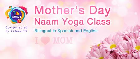 Mother's Day Class Bilingual in Spanish and English...