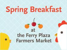 CUESA's 12th Annual Spring Breakfast
