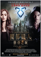 The Mortal Instruments City Of Bones w/Jamie Campbell...