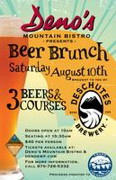 Deno's Beer Brunch