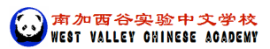West Valley Chinese Academy 2013-2014 Calendar