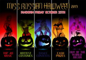 Miss Russian Halloween 2013 Ultimate Dance Party!!!