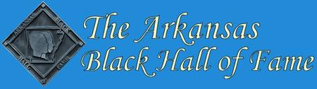 Arkansas Black Hall of Fame Induction Gala