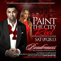 """""""Paint The City Red"""" SU vs JSU After Party"""