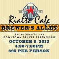 First Annual Brewer's Alley