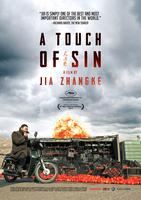 Sneak Preview: A TOUCH OF SIN (Jia Zhangke, 2013)