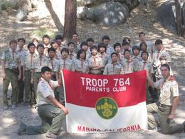 Troop 764's 50th Anniversary Party