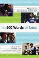 "(M-A) ""In 500 Words or Less"" Documentary Film"