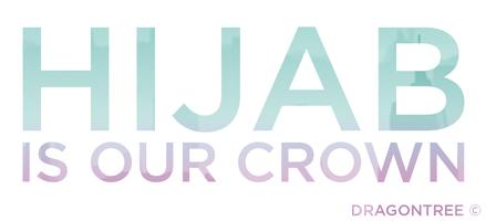 Hijab Is Our Crown || 1st Annual Sisters Conference ||...