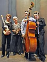 Pro Concert: The VNote Ensemble