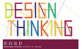 Design Thinking at SASD