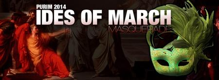NYC's #1 Young Jewish Pro Party : Purim Masquerade +...