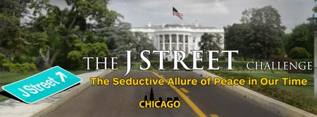 The J Street Challenge Chicago Screening