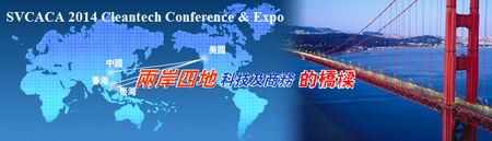 2014 Clean Tech Conference and Expo