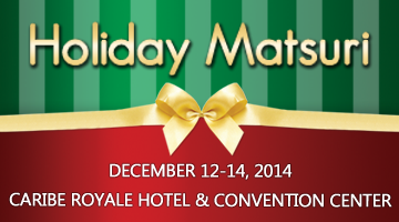 Holiday Matsuri 2014 - Exhibitors