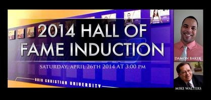 2014 OCU Athletic Hall of Fame Induction Ceremony