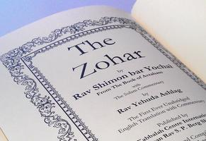 Zohar Class Open House - FREE
